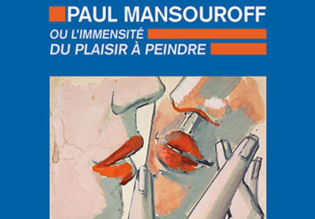 Cannes Destination Paul-Mansouroff-web