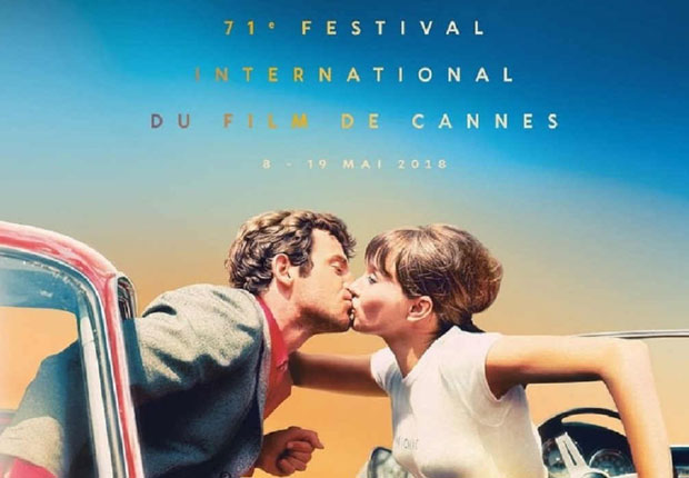Cannes Destination affiche-festival-cannes-201