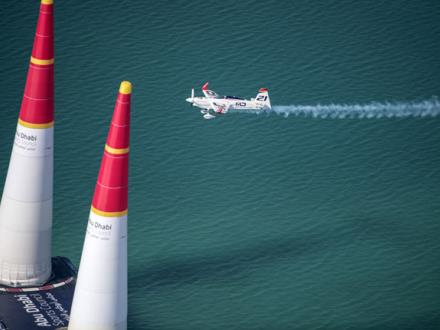 Photographie-RedBullAirRace